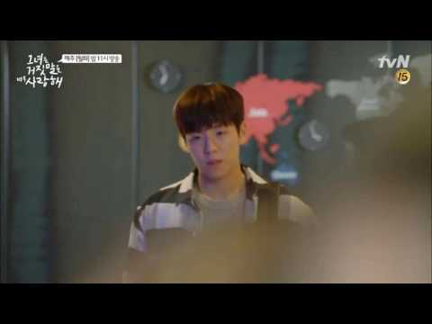 The Liar And His Lover Episode 5 Preview