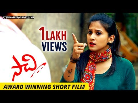 Saachi Short Film by Kenaz | Latest Telugu Short Films