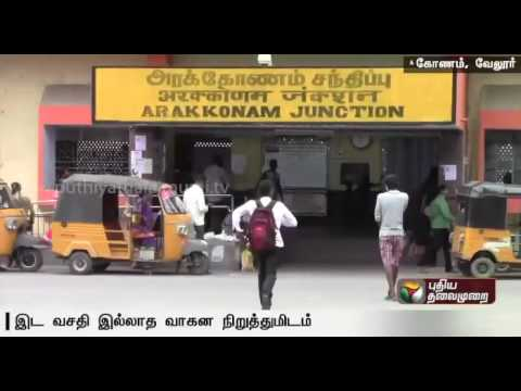 Demand-for-additional-parking-space-for-two-wheelers-at-Arakkonam-rail-junction