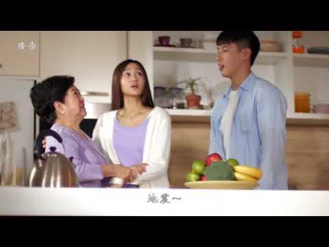 2017陳淑芳演出《阿嬤的四神湯》_客語30秒版