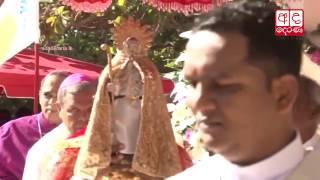 Download Lagu Annual feast of Thalawila St. Anne's Church Mp3