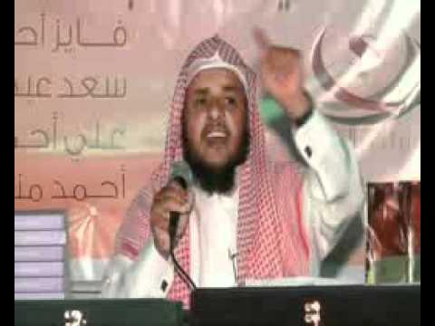السواهر الزواج الجماعي الرابع كلمة الشيخ سعد بن عواض 2