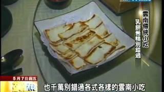Download Video 中天新闻 (07 May 2010, 22h 18m 37s).mpg MP3 3GP MP4