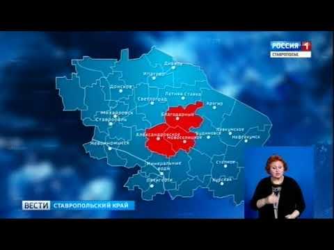 ГТРК Ставрополье 06.08.2018 Регоператоры огласили новые тарифы на вывоз мусора