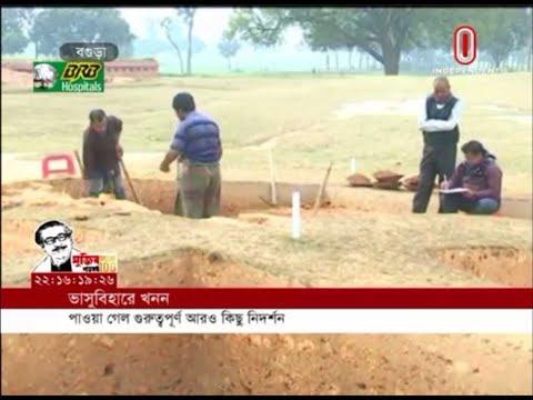 Bhasu Bihar excavation finds valuable artifacts (23-02-2020) Courtesy: Independent TV