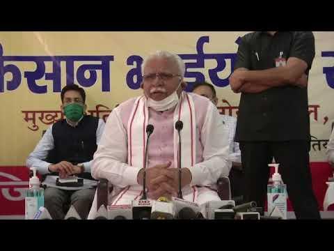 Embedded thumbnail for Mera Paani - Meri Virasat Yojana, around 42 thousand farmers have registered themselves under my heritage scheme.