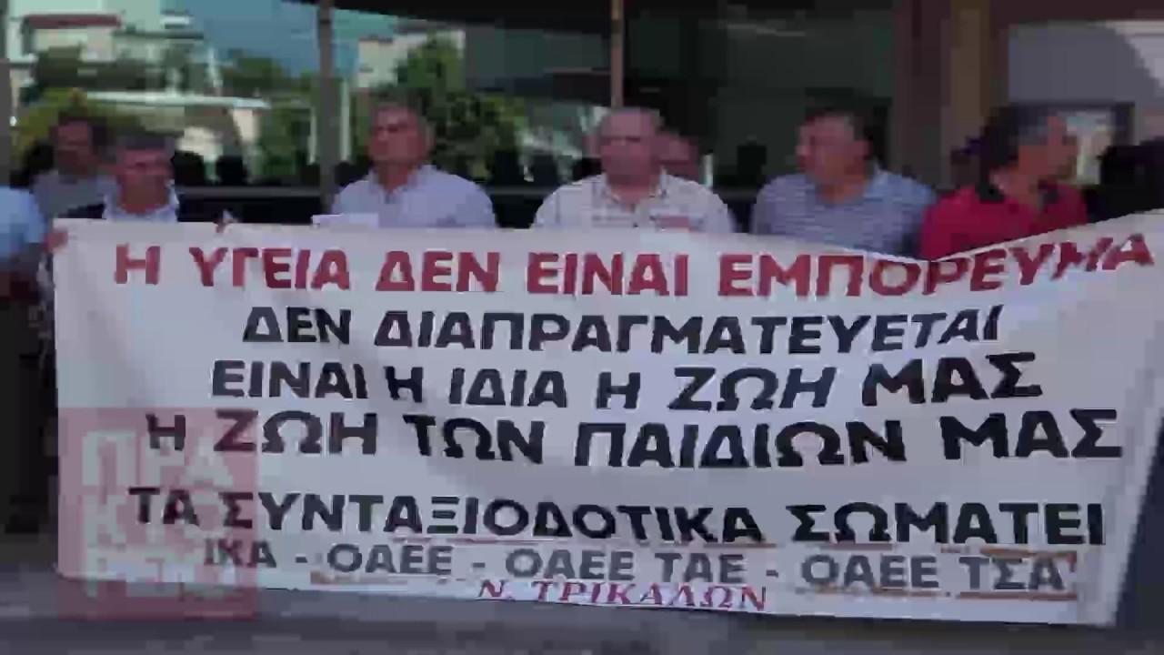 Με διαμαρτυρίες στο Νοσοκομείο Τρικάλων ο Π. Πολάκης