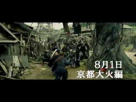 【神劍闖江湖2–京都大火篇】日文先行預告