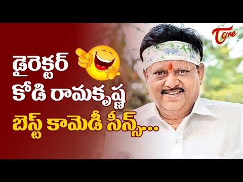 Kodi Rama Krishna Hit Movies Comedy | Megastar Chiranjeevi Movies | Telugu Comedy Videos | TeluguOne