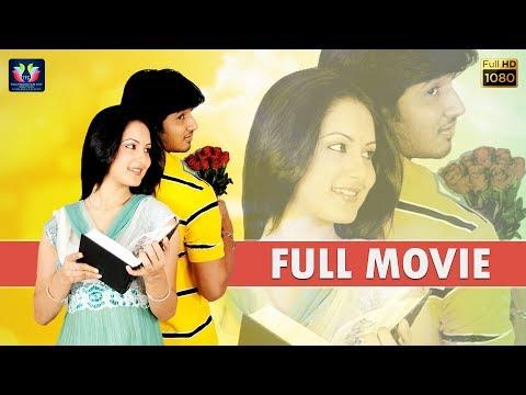 Nikhil Siddharth Latest Telugu Full Movie | Pooja Bose | TFC Films & Film News
