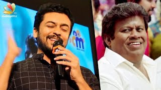 Video Vignesh Shivan asked Senthil to hit him with slippers : Surya Funny Speech | Thaana Serntha Kootam MP3, 3GP, MP4, WEBM, AVI, FLV Januari 2018