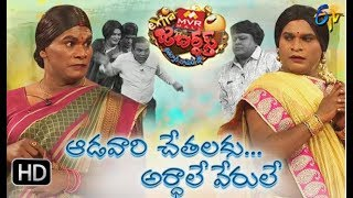 Extra Jabardasth | 20th October 2017 | Full Episode | ETV Telugu