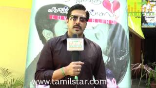 Jai Akash at Kathalukku Kangal Illai Movie Trailer Launch