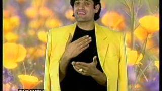 دانلود موزیک ویدیو عید اومده بچه های ایران