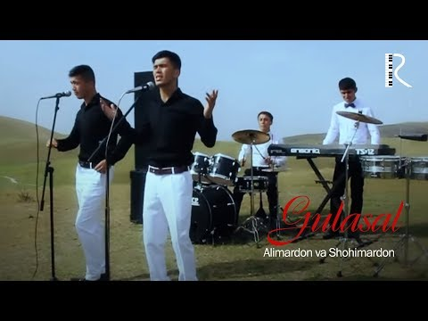 Alimardon va Shohimardon - Gulasal | Алимардон ва Шохимардон - Гуласал
