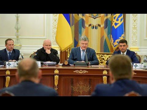 Ουκρανία: Την άρση του στρατιωτικού νόμου ανακοίνωσε ο Πέτρο Ποροσένκο…