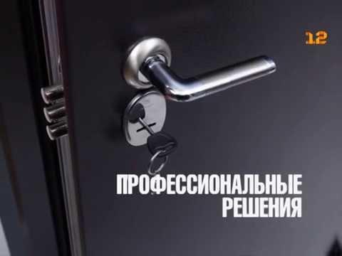 Телеканал «РЕГИОН 12». Информационная программа «Профессиональные решения». Серия 3