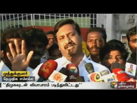 Decision-to-join-Peoples-Welfare-Alliance-was-taken-with-support-of-cadres-DMDK-MLAs