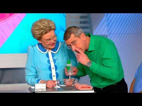 Жить здорово! Как избавиться от заложенности носа. Медицинские советы. (видео)