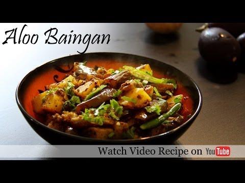 Eggplant Recipe   Aloo Bingan recipe   Indian lunch dinner recipes  Veg Recipes Indian by Shilpi