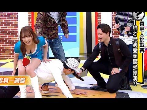 這個日本女優太強大