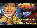 foto suraj  full movie  hd  hindi