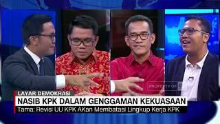 Video Nasib KPK Dalam Genggaman Kekuasaan #LayarDemokrasi MP3, 3GP, MP4, WEBM, AVI, FLV September 2019