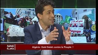Algérie: Gaid Salah contre le Peuple  !