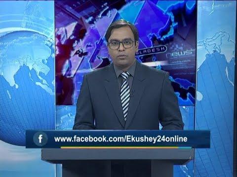 09 Pm News || রাত ৯টার সংবাদ || 09 April 2020 || ETV News