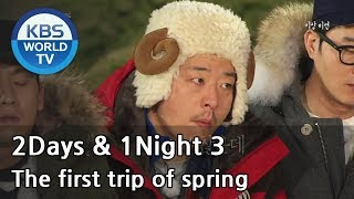 Nonton 2 Days And 1 Night   Season 3   The First Trip Of Spring  2014 04 13  Film Subtitle Indonesia Streaming Movie Download