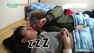 Video [EM-T] SEVENTEEN - SLEEP AND WAKE UP MOMENTS MP3, 3GP, MP4, WEBM, AVI, FLV Juli 2018