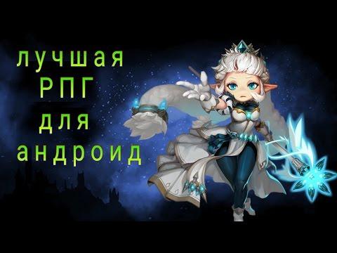 Wonder Tactics лучшая стратегически - тактическая игра с элементами РПГ для андроид на русском языке