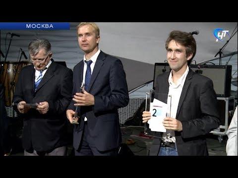 Новгородец завоевал серебро во всероссийском конкурсе в Москве