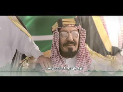 الراس الشامخ قصيدة مهداة من سعود القحطاني مستشار الديوان الملكي إلى ولي العهد محمد بن سلمان