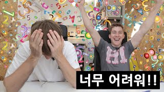 Today we take a Jolly adventure into the world of Korean numbers, and find out why a million = 100?! Ollie is studying Korean using the Talk To Me In Korean ...