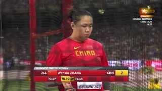 Wenxiu Zhang(CHN) 76.33m SB Silver Medal Hammer Throw World Championships Beijing 2015 HD