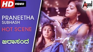 Video Praneetha Subhash Hot Scene | Jarasandha | Kannada Hot Scene 2017 download in MP3, 3GP, MP4, WEBM, AVI, FLV January 2017