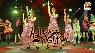 JKT48 - Hallowen Night Dangdut Version Live at Theater of JKT48
