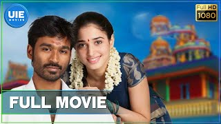 Nonton Venghai   Tamil Full Movie   Dhanush   Tamannaah   Hari   Devi Sri Prasad Film Subtitle Indonesia Streaming Movie Download