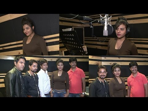 Recording Of  A Song From The Album Crazy Balam By Ritu Pathak