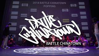 Terry Boogie vs Megaman – Battle Chinatown 2018 Popping Final