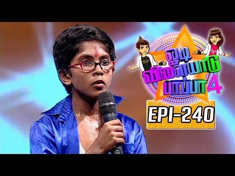 Odi-Vilayadu-Pappa-Season-4-Epi-240-Nimesh-Varshan-19-07-2016-Kalaignar-TV