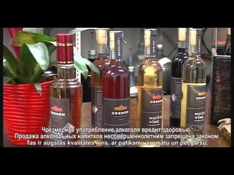 naruzhnoy-reklami-intimnaya