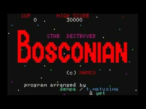 PC-6001mk2 電波新聞社 ボスコニアン Bosconian  retro pc game