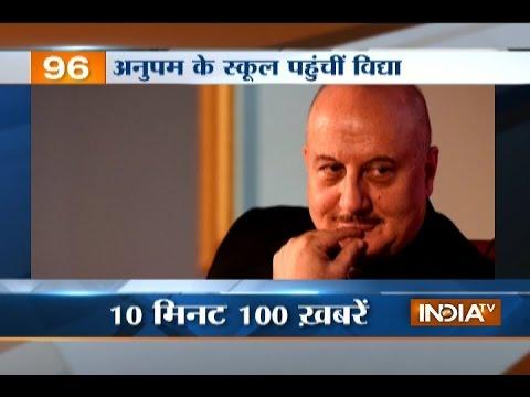 News 100 | 29th January, 2017 - India TV
