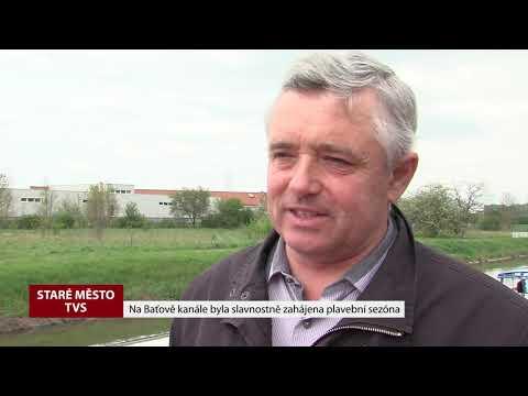 TVS: Staré Město - Slavnostní zahájení plavební sezóny