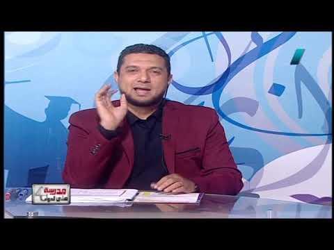 علم نفس 3 ثانوي ( أساليب مواجهة الاحباط و الصراع ) أ تامر صفوت أ أيمن صبري 20-04-2019