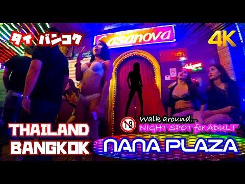 Download 【タイ/バンコク】THAILAND BANGKOK  NANA PLAZA  night spot  -just walking- HD Mp4 3GP Video and MP3