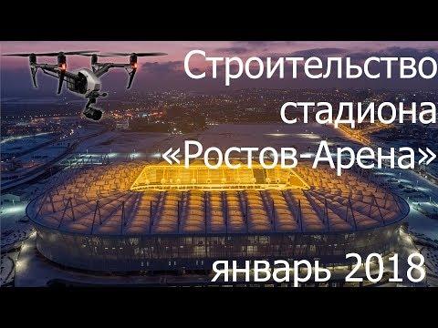 "Тестирование медиафасада на стадионе ""Ростов-Арена"""