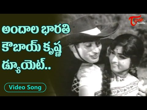 Cowboy Krishna teasing Beauty Queen Bharathi | Telugu Super hit Video Song | Old Telugu Songs